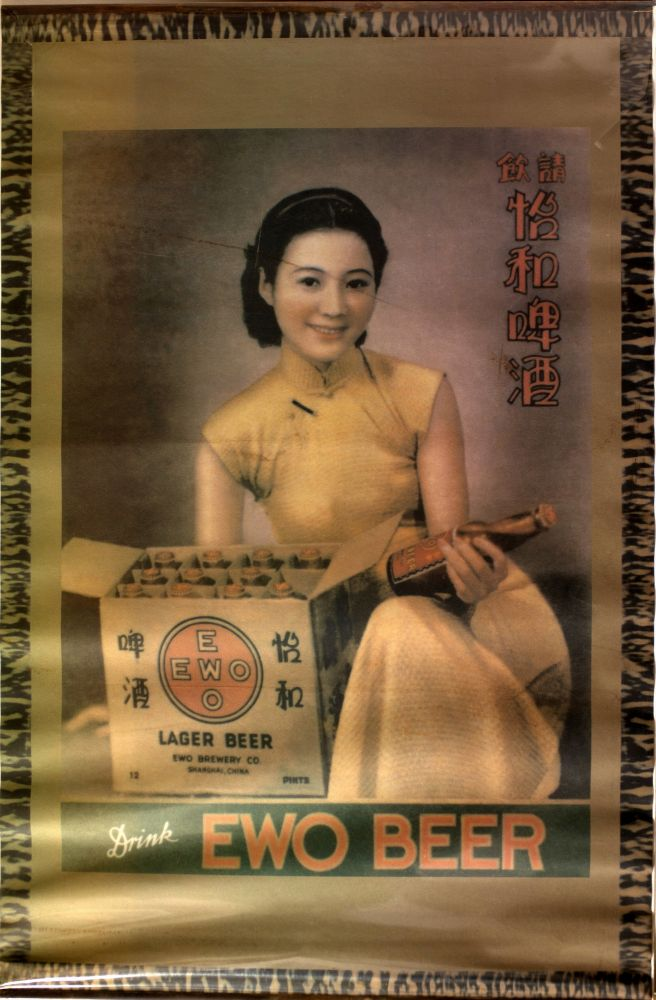 Vintage Chinese Poster 'Drink Ewo Beer'. Poster.