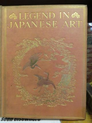 Legend in Japanese Art. A Description of Historical Episodes Legendary Characters, Folk-Lore Myths, Religious Symbolism.