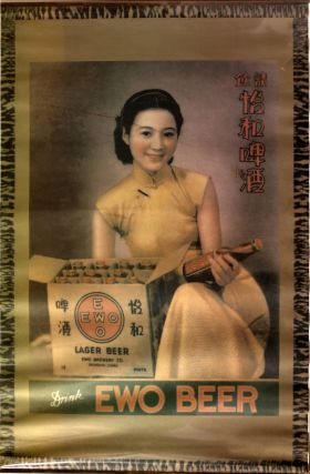 Vintage Chinese Poster 'Drink Ewo Beer'. Poster