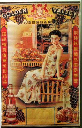 Vintage Chinese Poster: Golden Valley Brandy 'Guard Your Honor'